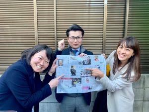 タウンニュース八王子版 2019年1月17日号